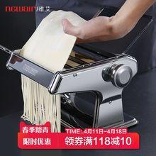 维艾不wh钢面条机家re三刀压面机手摇馄饨饺子皮擀面��机器