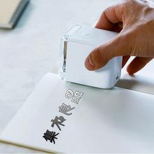 智能手wh彩色打印机re携式(小)型diy纹身喷墨标签印刷复印神器