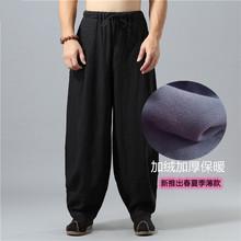 中国风wh季中年男式re保暖阔腿厚裤子棉麻亚麻宽松大码练功裤