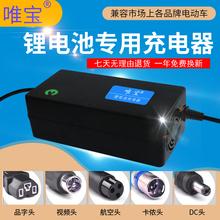 锂电池充电器54.6V4wh9V3A4reA10A滑板车独轮车哈雷电动车改装车