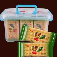 【买4wh发5斤】香re早餐休闲整箱饼干