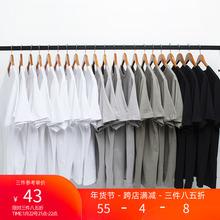 NOTwhOMME日re简约纯色打底T恤半袖男女情侣基本式TEE夏季短袖