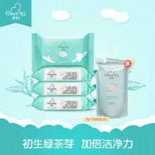 [where]启初婴儿洗衣皂155g4