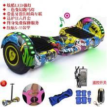 【手提wh贝莎电动平re轮两轮宝宝成的代步体感扭扭滑板车