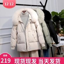 羽绒服wh短式202re反季特卖清仓韩国东大门x2大毛领(小)个子显瘦