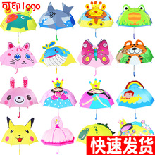 可爱儿wh男女童(小)孩re儿园伞宝宝公主童伞长柄玩具遮阳伞