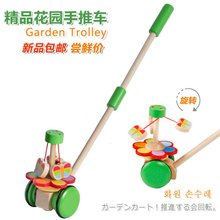 婴幼儿手推车wh杆推推乐1re旋转非带音乐木制益智玩具