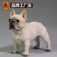 【MrwhZ】1/6re牛犬模型 仿真法斗周边宠物狗狗家居树脂(小)摆件
