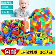 大号火wh子弹头拼插re料积木 幼宝宝益智力3-6周岁男女孩玩具