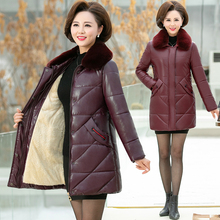 中老年wh衣女加绒加re皮夹克中长式中年女士pu皮棉衣2020新式