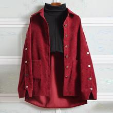 男友风wh长式酒红色re衬衫外套女秋冬季韩款宽松复古港味衬衣