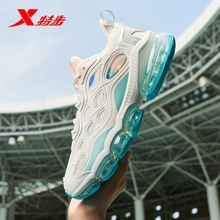 特步女wh2021春re断码气垫鞋女减震跑鞋休闲鞋子运动鞋