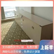 办公室wh件柜矮柜储re质子带锁书柜资料柜收纳柜茶水柜