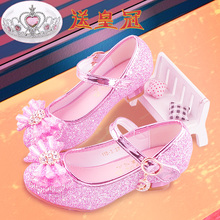 女童单wh高跟皮鞋爱dw亮片粉公主鞋舞蹈演出童鞋(小)中童水晶鞋