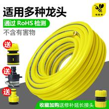 卡夫卡wh用自来水管dw压6分4分洗车防爆pvc橡胶塑料水管软管