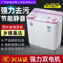包邮半wh动9.5/moG波轮杀菌双桶双缸家用大容量上门维修