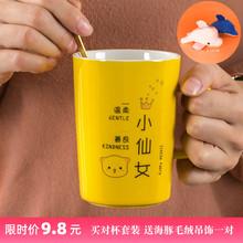 (小)清新wh侣杯子一对mo男女马克杯创意简约喝水家用咖啡杯