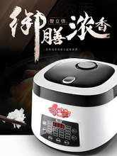 智立信wh能电饭煲3mo家用2-8的正品饭锅(小)型3快速煮饭5-6的升l