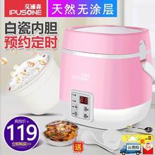 陶瓷内wh(小)型电饭煲mo的婴儿宝宝宝宝多功能煲粥(小)煮饭锅辅食锅