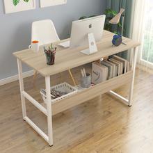 电脑桌wh式桌书桌书mo简约家用学生写字桌简易床边(小)桌子宿舍