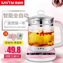 狮威特wh生壶全自动em用多功能办公室(小)型养身煮茶器煮花茶壶