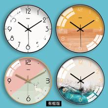 清新植wh现代简约钟em挂钟创意北欧静音个性卧室装饰时钟挂表