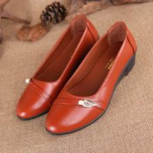 艾尚康wh季浅口休闲em鞋软底坡跟妈妈鞋单鞋防水工作鞋懒的鞋