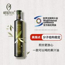 橄榄时wh(轻烹时光em初榨500ml(小)瓶食用中式炒菜烹饪