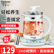 安博尔wh自动养生壶emL家用玻璃电煮茶壶多功能保温电热水壶k014