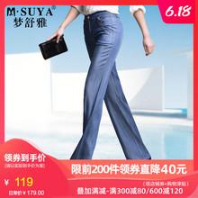 梦舒雅wh裤2020em式天丝牛仔裤女宽松高腰直筒裤长裤子