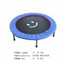 宝宝跳wh室内床 折em宝家用跳跳床 跳床感统训练弹力床