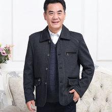 中年男wh外套秋装爸sk50中老年的60春秋式70岁80爷爷上衣服装
