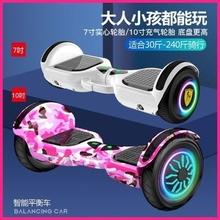 电动自wh能双轮成的sk宝宝两轮带扶手体感扭扭车思维。