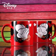 迪士尼米奇wh妮陶瓷杯 te送男女朋友新婚情侣 送的礼物