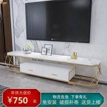 简约现wh大理石钢化te柜(小)户型客厅组合套装储藏柜整装