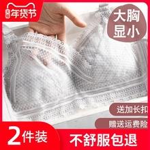 内衣女wh钢圈大胸显te罩大码聚拢调整型收副乳防下垂夏超薄式