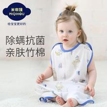 婴儿睡wh薄宝宝竹棉mo心睡袋夏季薄式婴儿防踢被护肚宝宝睡袋