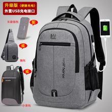 双肩包wh包休闲商务mo时尚潮流大中学生男大容量旅行背包