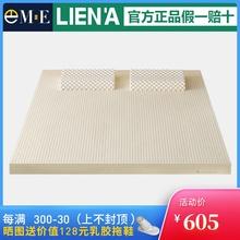 乳胶垫wh天然橡胶床mo纯越南天然5cm3cm/1.8m学生垫