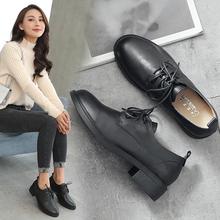 春季新wh英伦工作鞋mo20舒适真皮单鞋粗跟软皮软底系带皮鞋女鞋