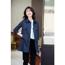 芝美日wh 减龄时尚mo中长式藏青薄式风衣外套女春秋通勤新式