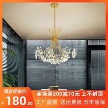 北欧灯wh后现代简约mo室餐厅水晶创意个性网红客厅蒲公英吊灯