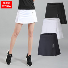 202wh夏季羽毛球mo跑步速干透气半身运动裤裙网球短裙女假两件