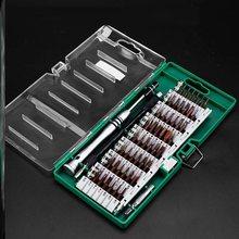 六角梅wh十字螺丝刀mo型多功能维修工具起子批头