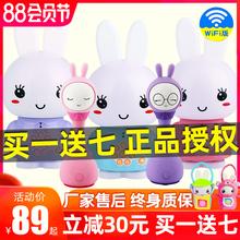 火火兔wh6早教机婴mo宝宝故事智能机器的f6S启蒙益智双语学习