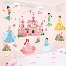 卡通公wh墙贴纸温馨mo童房间卧室床头贴画墙壁纸装饰墙纸自粘