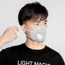 现货Kwh95呼吸阀mo女一次性学生防护口鼻罩薄式夏天包邮