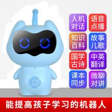 (小)谷胡wh智能机器的mo(小)度AI语音宝宝陪伴宝宝男女孩益智玩具