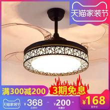 为一隐wh风扇灯吊扇mo约现代客厅餐厅家用一体带灯电风扇吊灯