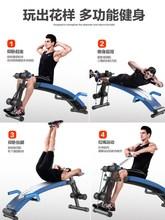 丰成仰wh起坐健身器mo多功能训练套装运动辅助器腹肌板